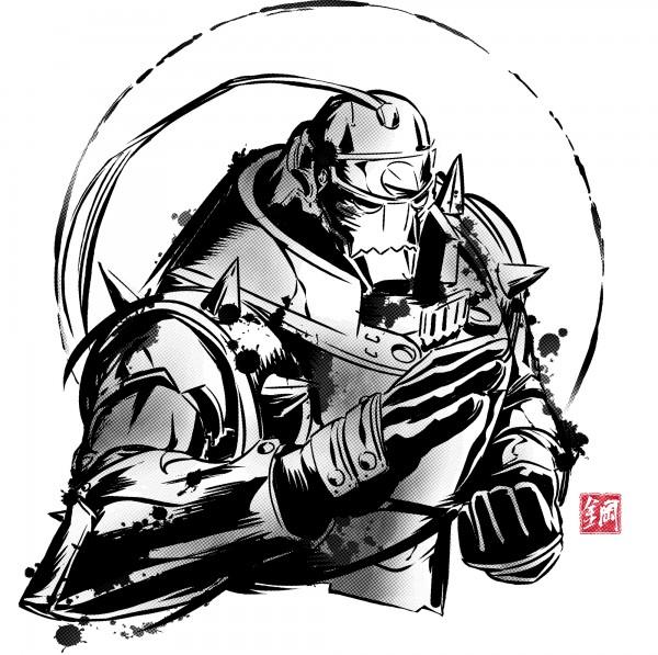 Ink metal Al