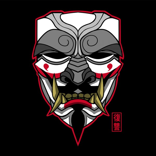 Oni Vendetta