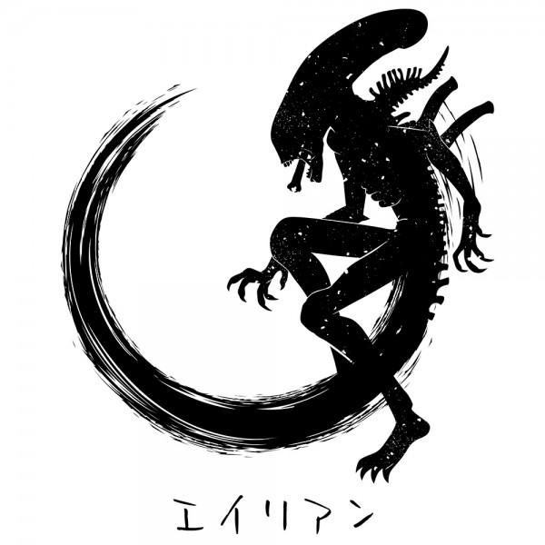 Circle Alien