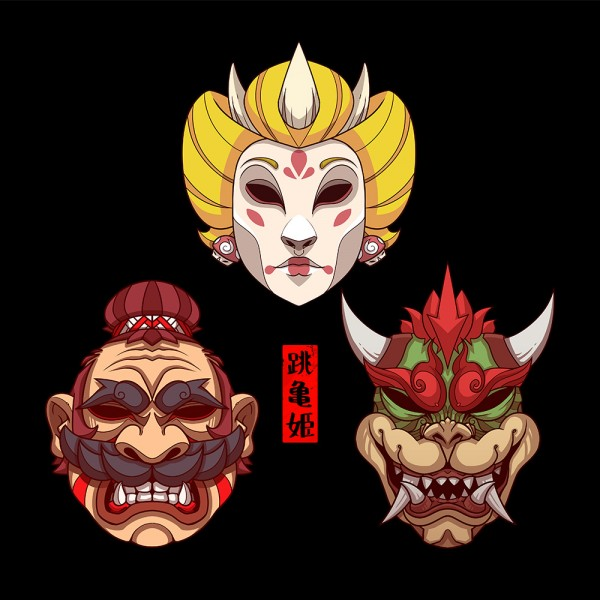 Oni Kingdom