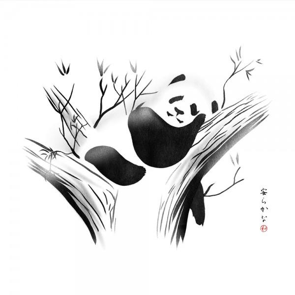 Relaxed Panda