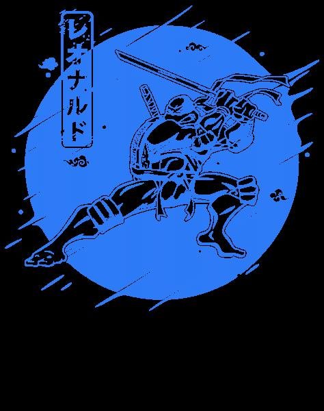 Blue Warrior Turtle