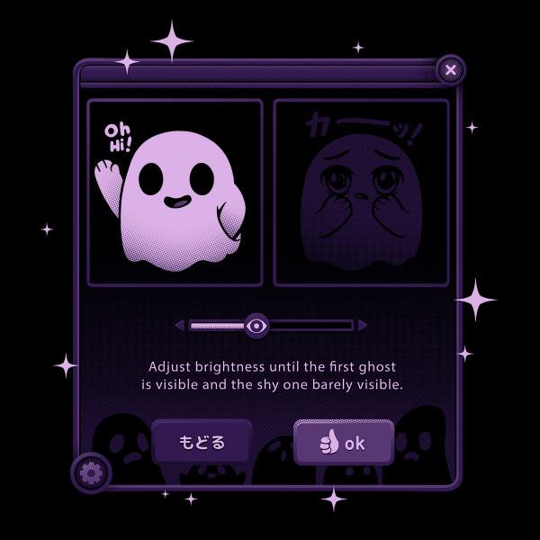 Dandere Ghost