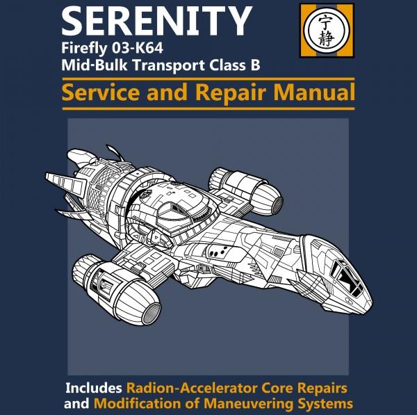 Serenity Service and Repair Manual