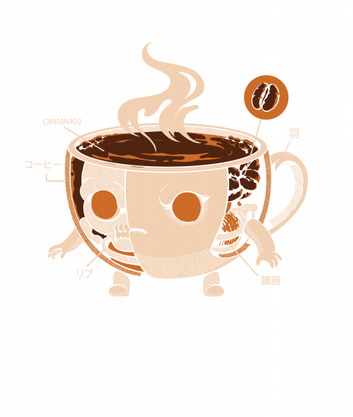 Coffee Kaiju