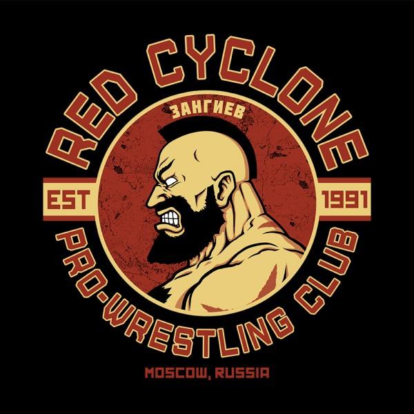 Russian Pro Wrestling Club
