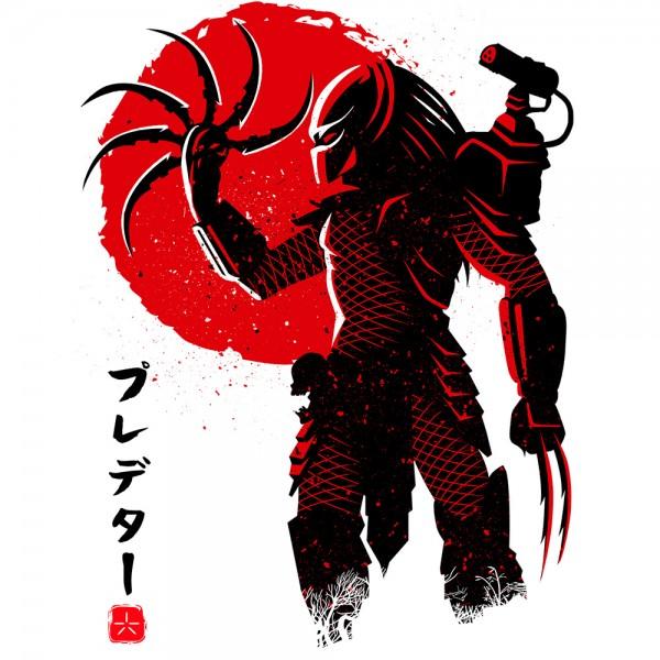 Alien Kanji