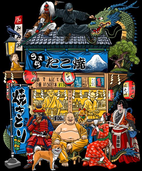 Japanese food street stall