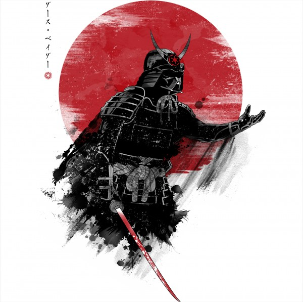 Darth Samurai