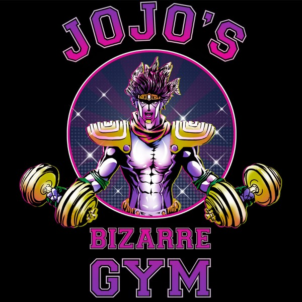Star Platinum Bizarre Gym