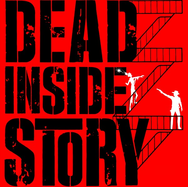 Dead Inside Story
