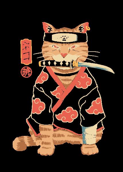 A Cat Suki